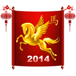 Year of the wood Horse