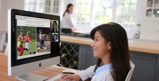 tutoringcomputer